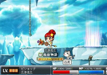 Maple101120_聖魔153lv