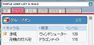 Maple101120_めんば