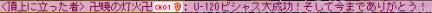 Maple_101123_190402拡声器1