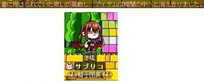Maple100827_220509.jpg