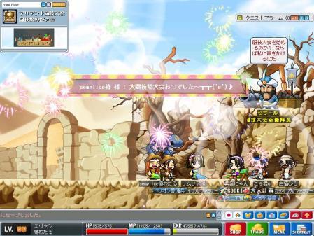 Maple101121_170405.jpg