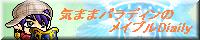 banner-runchon.png