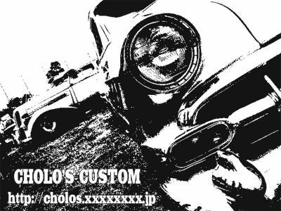 cholocholo800.jpg