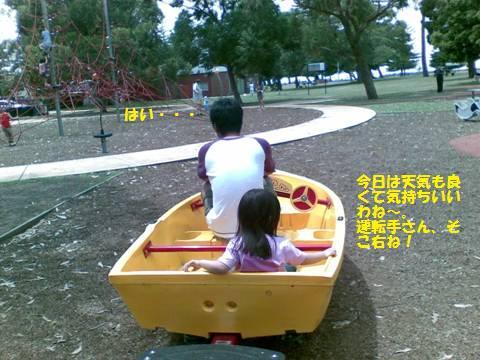 20091121_3.jpg