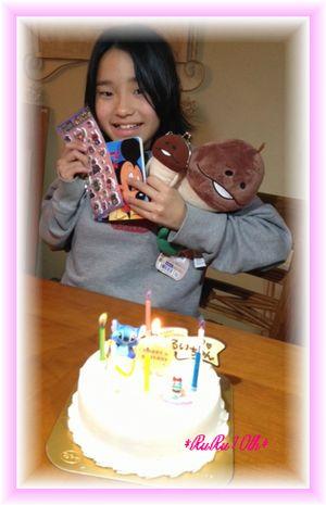ルル10歳の誕生日