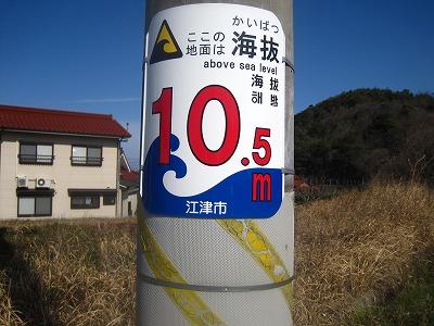 s-IMG_3883.jpg