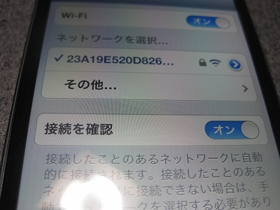 s-IMG_3947.jpg