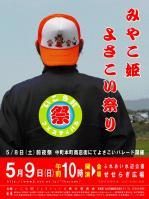 s-05-poster.jpg