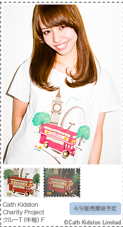 110402-cathkidston-item02.jpg