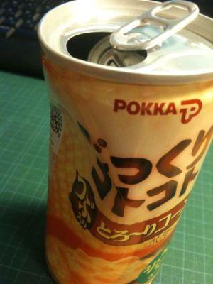 pota-jyu_01.jpg
