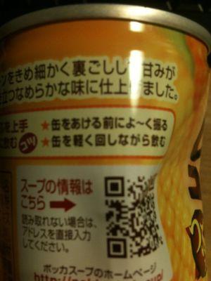pota-jyu_02.jpg