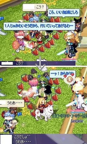 screenshot0075.jpg