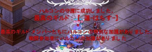 screenshot0105(2).jpg