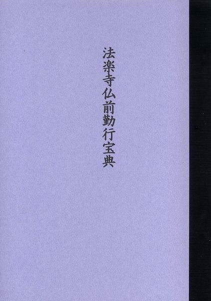 201303120001.jpg