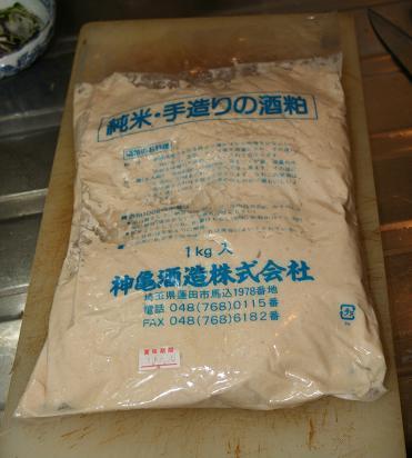 100214 神亀純米酒かす 15%