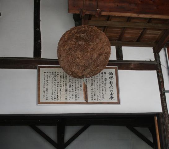 101010 賀茂鶴 酒林 W