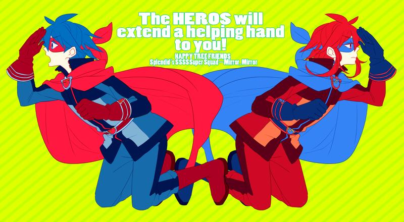 I am hero!