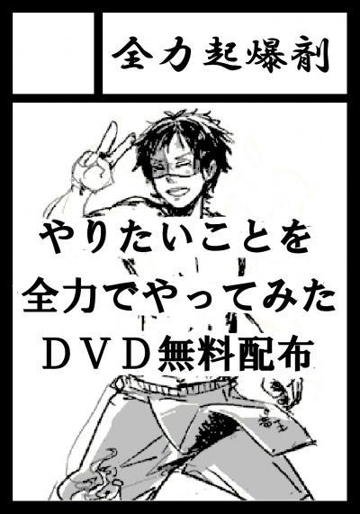 繧オ繝シ繧ッ繝ォ繧ォ繝・ヨ2_convert_20100107135624