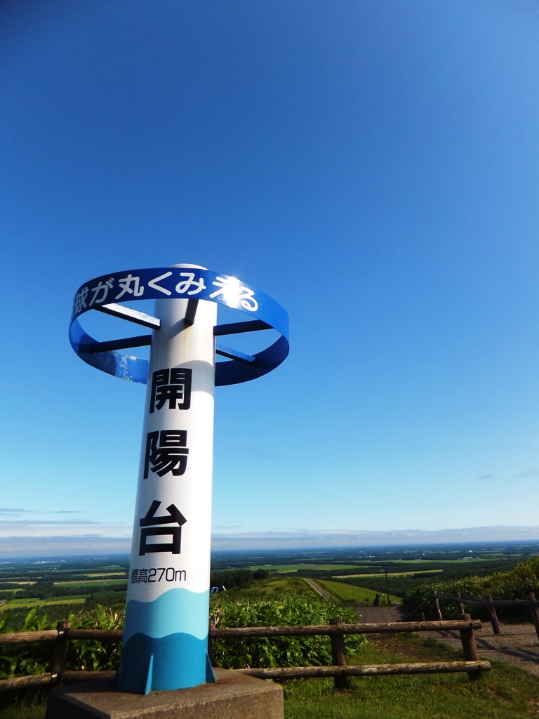 北海道 094