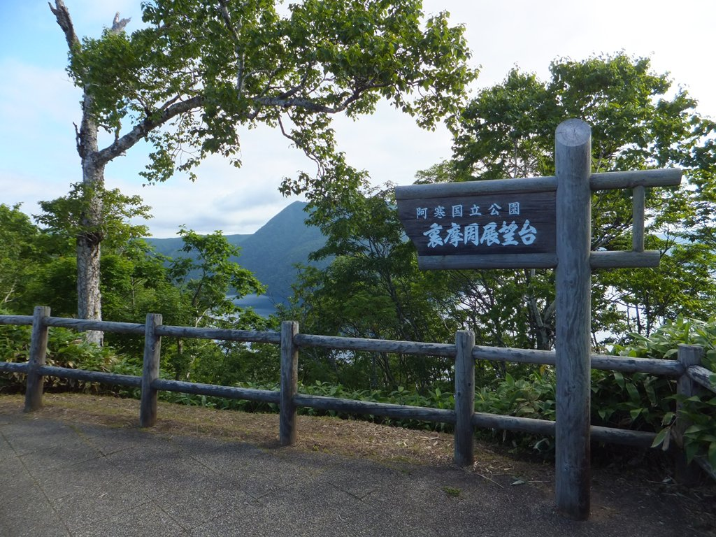 北海道 105