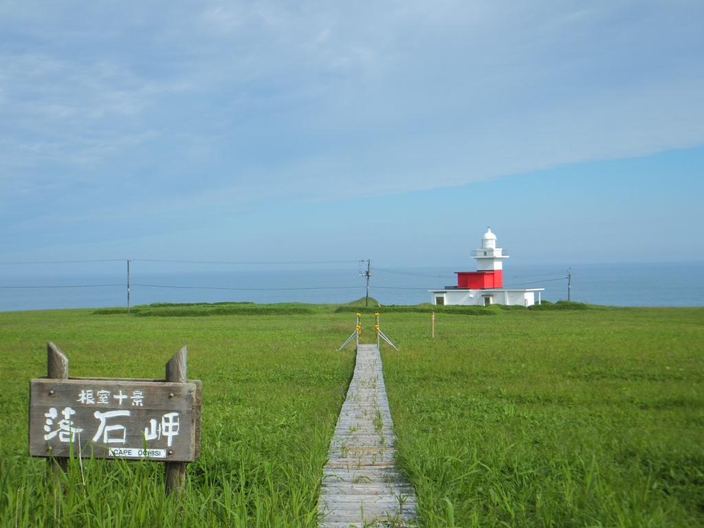北海道 055