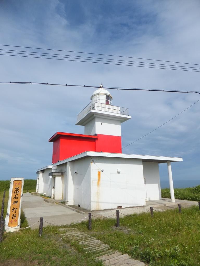 北海道 061