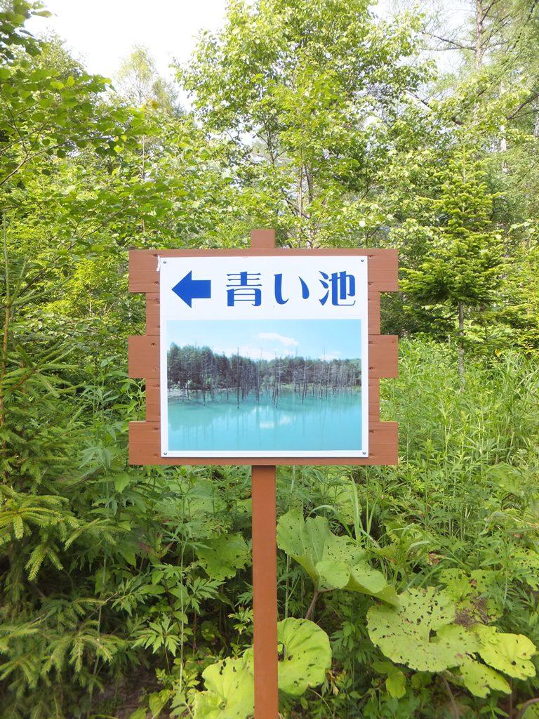 北海道 053