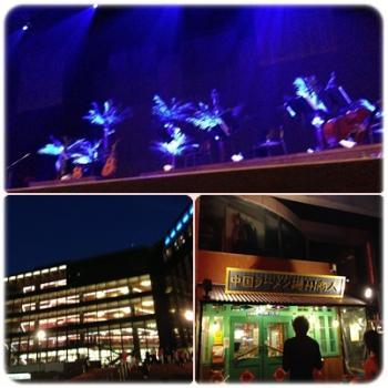 ケアリイコンサート