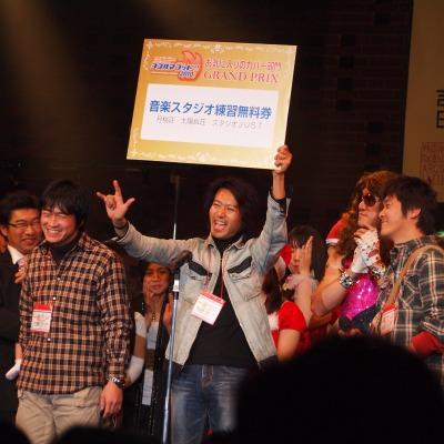 20101223_guts.jpg