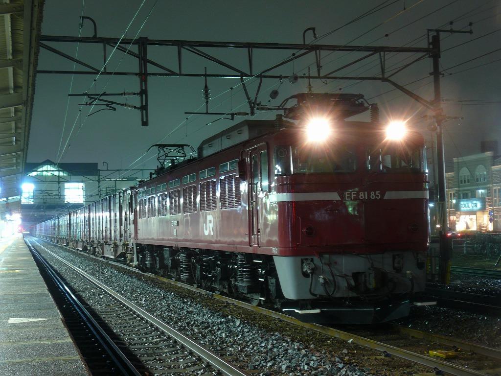 P1220255s-.jpg