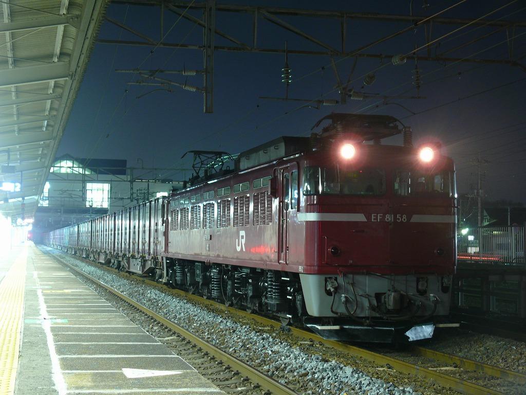 P1220359s-.jpg