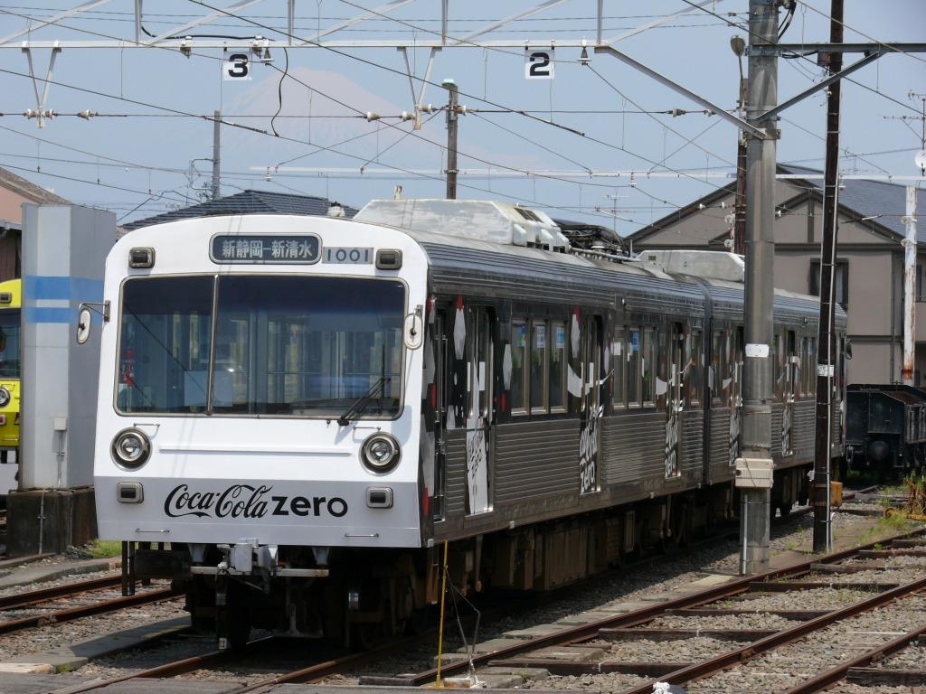 P1240010s-.jpg
