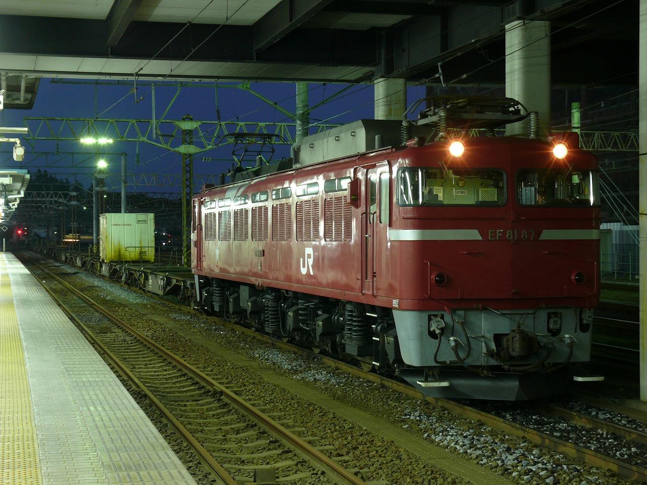 P1260272.jpg