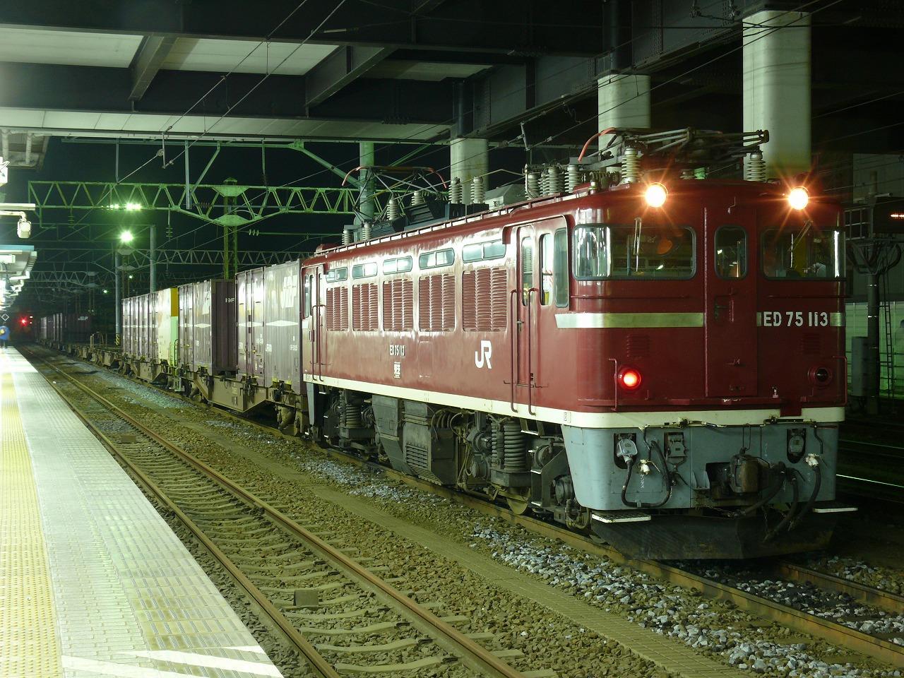 P1260276.jpg