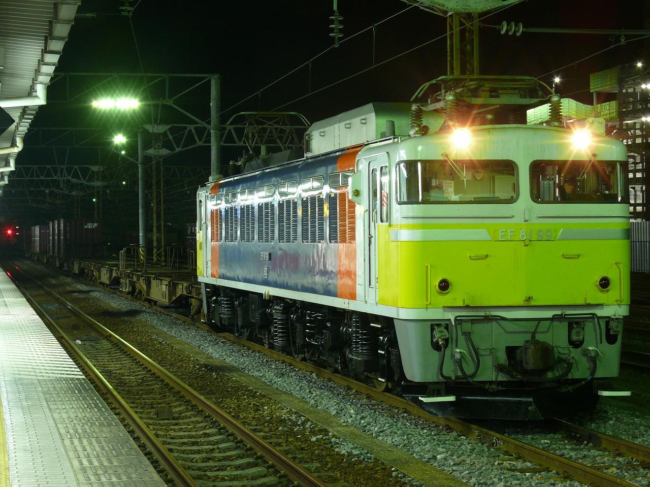 P1260308.jpg