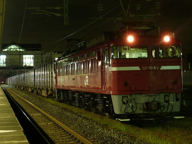 P1260913.jpg