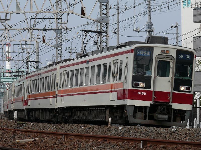 P1270488.jpg