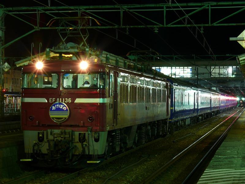 P1270763.jpg