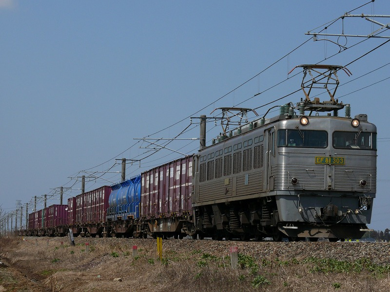 P1270775.jpg
