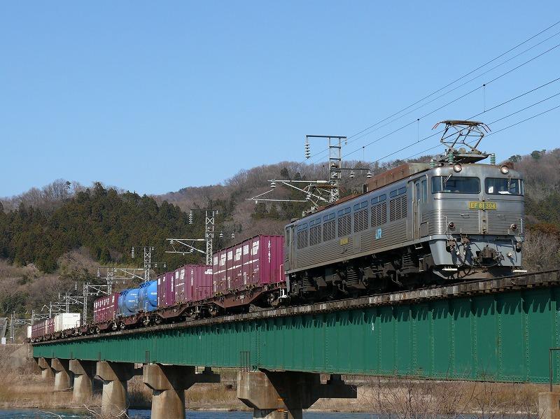 P1270779.jpg