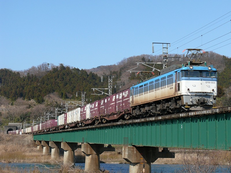P1270780.jpg