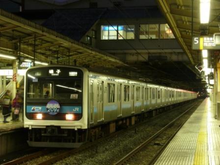 sinagawa209.jpg