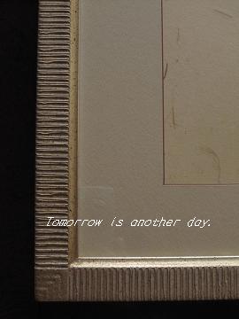 2011年 楽書展作品 『名前は祈り』 額装アップ