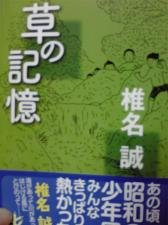P1000132_20091212222948.jpg