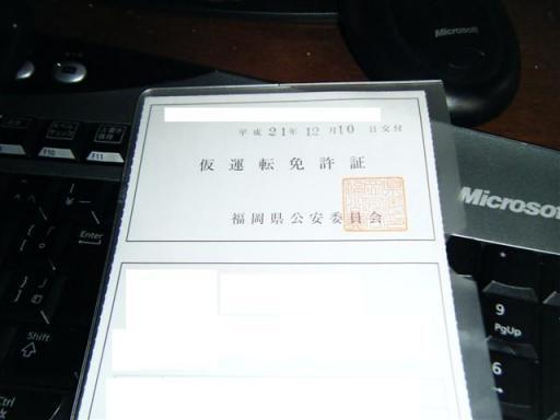 DSCF0719.jpg