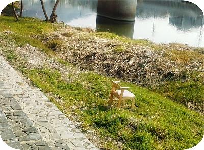 きょうの椅子の位置