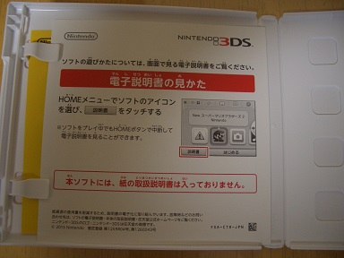 CIMG00386.jpg