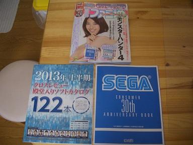 CIMGa6085.jpg