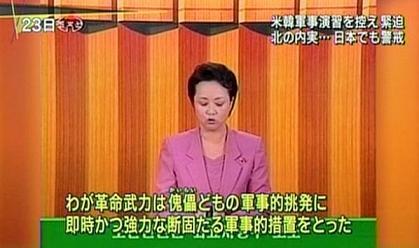 ヨンピョン1