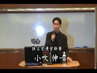 12.8 リチャード・コシミズ名古屋講演会 「真の愛.wmv.flv_000028200